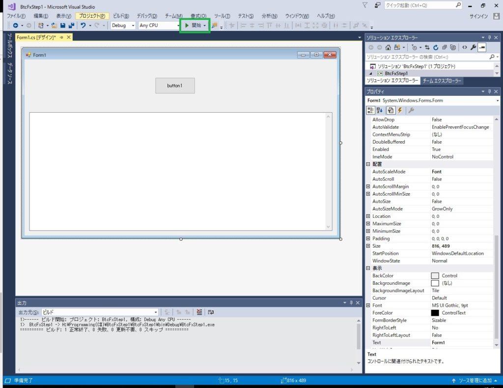 CreateBasicForm007