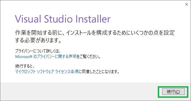 InstallVisualStudio003