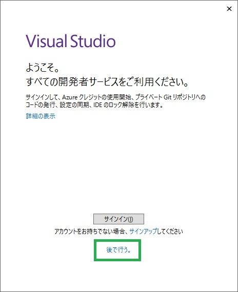 InstallVisualStudio007
