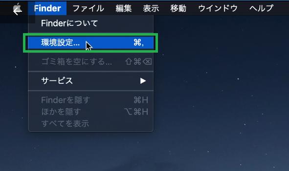 【MAC PC】ホームフォルダーの中のユーザーフォルダの開き方【動画付き】
