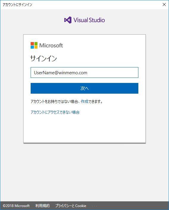 VisualStudioSignUpAfter30Days02
