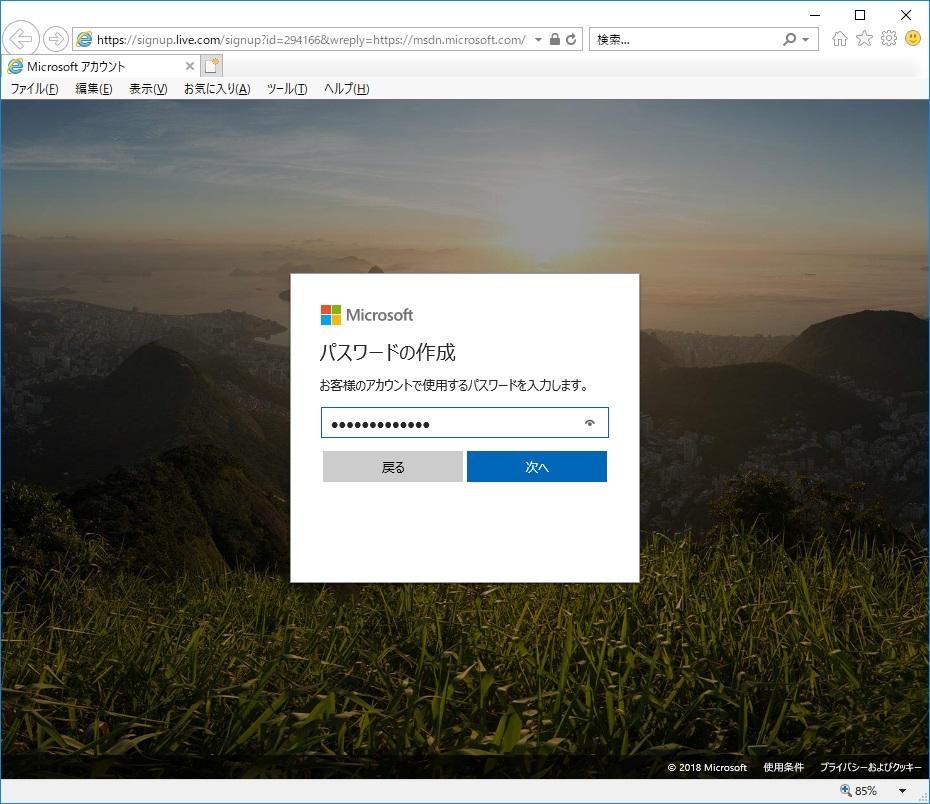 VisualStudioSignUpAfter30Days05
