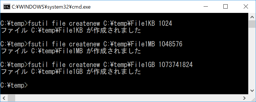 任意のファイルサイズを作成するコマンド